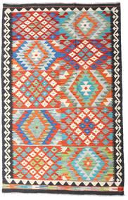 Kelim Afghan Old Style Teppe 122X195 Ekte Orientalsk Håndvevd Beige/Mørk Grå (Ull, Afghanistan)
