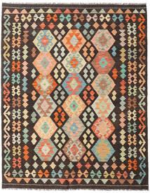 Kelim Afghan Old Style Teppe 155X196 Ekte Orientalsk Håndvevd Mørk Brun/Mørk Grå (Ull, Afghanistan)