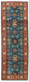 Kazak Teppe 64X181 Ekte Orientalsk Håndknyttet Teppeløpere Mørk Blå/Mørk Rød (Ull, Pakistan)