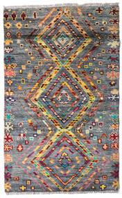 Moroccan Berber - Afghanistan Teppe 84X135 Ekte Moderne Håndknyttet Mørk Grå (Ull, Afghanistan)