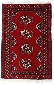 Turkaman Teppe 61X92 Ekte Orientalsk Håndknyttet Mørk Rød (Ull, Persia/Iran)