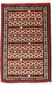 Turkaman Teppe 61X94 Ekte Orientalsk Håndknyttet Mørk Rød/Beige (Ull, Persia/Iran)