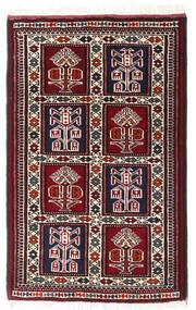 Turkaman Teppe 61X96 Ekte Orientalsk Håndknyttet Mørk Rød/Mørk Brun (Ull, Persia/Iran)