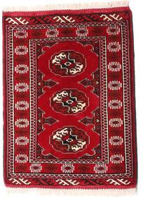 Turkaman Teppe 66X86 Ekte Orientalsk Håndknyttet Mørk Rød/Rød (Ull, Persia/Iran)