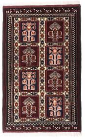 Turkaman Teppe 61X97 Ekte Orientalsk Håndknyttet Mørk Rød/Beige (Ull, Persia/Iran)