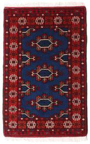 Turkaman Teppe 62X92 Ekte Orientalsk Håndknyttet Mørk Rød/Mørk Lilla (Ull, Persia/Iran)