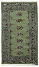 Pakistan Bokhara 2Ply Teppe 94X162 Ekte Orientalsk Håndknyttet Olivengrønn/Mørk Grønn (Ull, Pakistan)