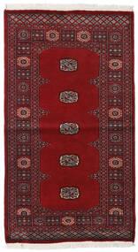 Pakistan Bokhara 2Ply Teppe 92X159 Ekte Orientalsk Håndknyttet Mørk Rød/Rød (Ull, Pakistan)