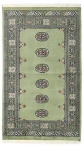 Pakistan Bokhara 2Ply Teppe 92X154 Ekte Orientalsk Håndknyttet Lysgrønn/Mørk Grå/Olivengrønn (Ull, Pakistan)