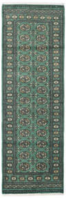 Pakistan Bokhara 2Ply Teppe 79X240 Ekte Orientalsk Håndknyttet Teppeløpere Mørk Grå/Mørk Blå (Ull, Pakistan)