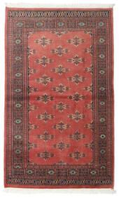 Pakistan Bokhara 2Ply Teppe 92X151 Ekte Orientalsk Håndknyttet Mørk Rød/Mørk Brun (Ull, Pakistan)