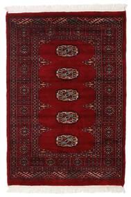 Pakistan Bokhara 3Ply Teppe 81X120 Ekte Orientalsk Håndknyttet Mørk Rød/Mørk Brun (Ull, Pakistan)