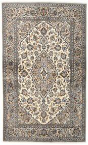 Keshan Teppe 133X218 Ekte Orientalsk Håndknyttet Lys Grå/Mørk Grå (Ull, Persia/Iran)