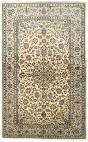 Keshan Teppe 138X222 Ekte Orientalsk Håndknyttet Mørk Beige/Mørk Grå (Ull, Persia/Iran)