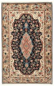Ilam Sherkat Farsh Silke Teppe 139X210 Ekte Orientalsk Håndknyttet Beige/Mørk Brun (Ull/Silke, Persia/Iran)