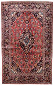 Keshan Teppe 132X214 Ekte Orientalsk Håndknyttet Mørk Rød/Mørk Lilla (Ull, Persia/Iran)
