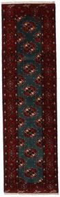 Turkaman Teppe 84X292 Ekte Orientalsk Håndknyttet Teppeløpere Mørk Brun/Mørk Rød (Ull, Persia/Iran)