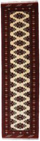 Turkaman Teppe 80X293 Ekte Orientalsk Håndknyttet Teppeløpere Mørk Brun/Mørk Rød (Ull, Persia/Iran)