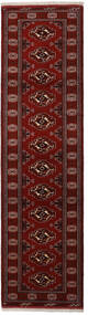 Turkaman Teppe 80X293 Ekte Orientalsk Håndknyttet Teppeløpere Mørk Rød/Mørk Brun (Ull, Persia/Iran)
