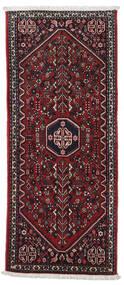 Abadeh Teppe 66X158 Ekte Orientalsk Håndknyttet Teppeløpere Mørk Rød/Mørk Grå (Ull, Persia/Iran)