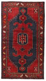 Hamadan Teppe 129X229 Ekte Orientalsk Håndknyttet Mørk Rød/Mørk Blå (Ull, Persia/Iran)