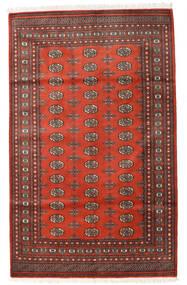 Pakistan Bokhara 2Ply Teppe 157X252 Ekte Orientalsk Håndknyttet Mørk Rød/Rust (Ull, Pakistan)