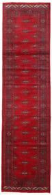Pakistan Bokhara 3Ply Teppe 78X309 Ekte Orientalsk Håndknyttet Teppeløpere Mørk Rød/Rød (Ull, Pakistan)