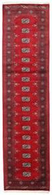 Pakistan Bokhara 3Ply Teppe 80X316 Ekte Orientalsk Håndknyttet Teppeløpere Mørk Rød/Rød (Ull, Pakistan)