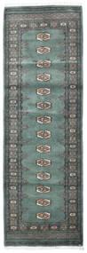 Pakistan Bokhara 3Ply Teppe 82X252 Ekte Orientalsk Håndknyttet Teppeløpere Blå/Lys Grå/Mørk Grå (Ull, Pakistan)