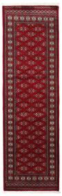 Pakistan Bokhara 3Ply Teppe 82X271 Ekte Orientalsk Håndknyttet Teppeløpere Mørk Rød/Mørk Brun (Ull, Pakistan)