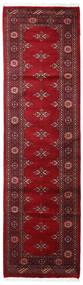Pakistan Bokhara 3Ply Teppe 76X267 Ekte Orientalsk Håndknyttet Teppeløpere Mørk Rød/Rød (Ull, Pakistan)
