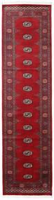 Pakistan Bokhara 2Ply Teppe 80X307 Ekte Orientalsk Håndknyttet Teppeløpere Mørk Rød/Rød (Ull, Pakistan)