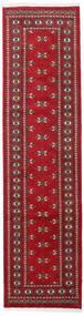 Pakistan Bokhara 2Ply Teppe 80X308 Ekte Orientalsk Håndknyttet Teppeløpere Mørk Rød/Rød (Ull, Pakistan)