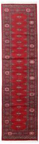 Pakistan Bokhara 2Ply Teppe 80X299 Ekte Orientalsk Håndknyttet Teppeløpere Mørk Rød/Rød (Ull, Pakistan)