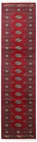 Pakistan Bokhara 2Ply Teppe 80X315 Ekte Orientalsk Håndknyttet Teppeløpere Mørk Rød/Rød (Ull, Pakistan)