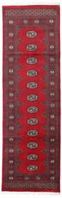 Pakistan Bokhara 2Ply Teppe 81X255 Ekte Orientalsk Håndknyttet Teppeløpere Mørk Rød/Rød (Ull, Pakistan)