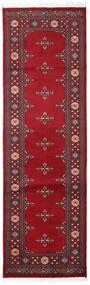 Pakistan Bokhara 2Ply Teppe 77X249 Ekte Orientalsk Håndknyttet Teppeløpere Mørk Rød/Rød (Ull, Pakistan)