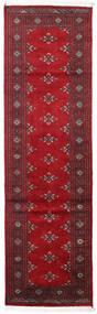 Pakistan Bokhara 2Ply Teppe 79X275 Ekte Orientalsk Håndknyttet Teppeløpere Mørk Rød/Rød (Ull, Pakistan)