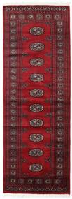 Pakistan Bokhara 2Ply Teppe 77X219 Ekte Orientalsk Håndknyttet Teppeløpere Mørk Rød/Rød (Ull, Pakistan)