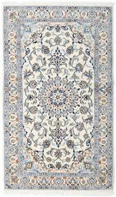 Nain Teppe 124X206 Ekte Orientalsk Håndknyttet Beige/Lys Grå (Ull, Persia/Iran)