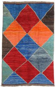 Moroccan Berber - Afghanistan Teppe 192X305 Ekte Moderne Håndknyttet Rød/Blå (Ull, Afghanistan)