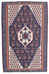 Kelim Senneh Teppe 110X170 Ekte Orientalsk Håndvevd Mørk Grå/Mørk Lilla (Ull, Persia/Iran)