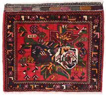 Afshar/Sirjan Teppe 65X80 Ekte Orientalsk Håndknyttet Mørk Rød/Svart (Ull, Persia/Iran)