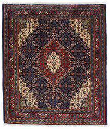 Sarough Teppe 65X75 Ekte Orientalsk Håndknyttet Mørk Blå/Mørk Rød (Ull, Persia/Iran)