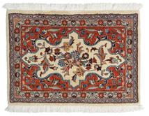 Mashad Teppe 64X90 Ekte Orientalsk Håndknyttet Mørk Brun/Mørk Beige (Ull, Persia/Iran)