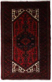 Hamadan Teppe 100X155 Ekte Orientalsk Håndknyttet Mørk Brun/Mørk Rød (Ull, Persia/Iran)