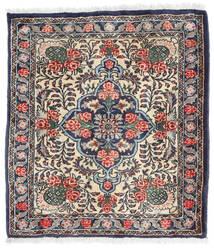 Bidjar Teppe 62X70 Ekte Orientalsk Håndknyttet Beige/Svart (Ull, Persia/Iran)