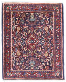Sarough Teppe 67X83 Ekte Orientalsk Håndknyttet Mørk Lilla/Hvit/Creme (Ull, Persia/Iran)