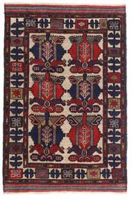 Kelim Golbarjasta Teppe 80X130 Ekte Orientalsk Håndvevd Svart/Mørk Rød (Ull, Afghanistan)