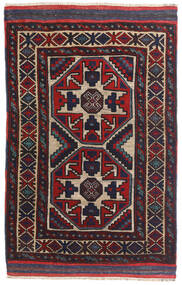 Kelim Golbarjasta Teppe 90X140 Ekte Orientalsk Håndvevd Mørk Blå/Mørk Lilla (Ull, Afghanistan)